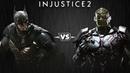 Injustice 2 Бэтмен против Брейниака Intros Clashes rus