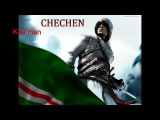 Чеченский рэп - B.CH.S Ойла е [NEW] / Chechen Rap - B.CH.S Ойла е [NEW]
