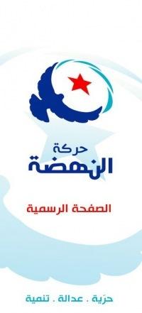 حركة-النهضة التونسية, 21 ноября 1979, Усолье-Сибирское, id179166681