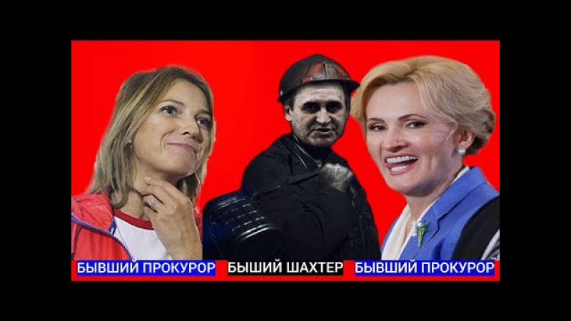 МАРИЯ ЛОНДОН ДЕПУТАТЫ СЛАБОУМНЫЕ ПАРАЗИТЫ