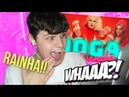 Aretuza Lovi Pabllo Vittar Gloria Groove Joga Bunda MUSIC VIDEO REACTION