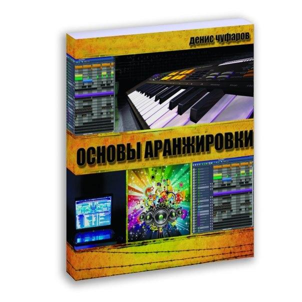 игры играть на клавиатуре