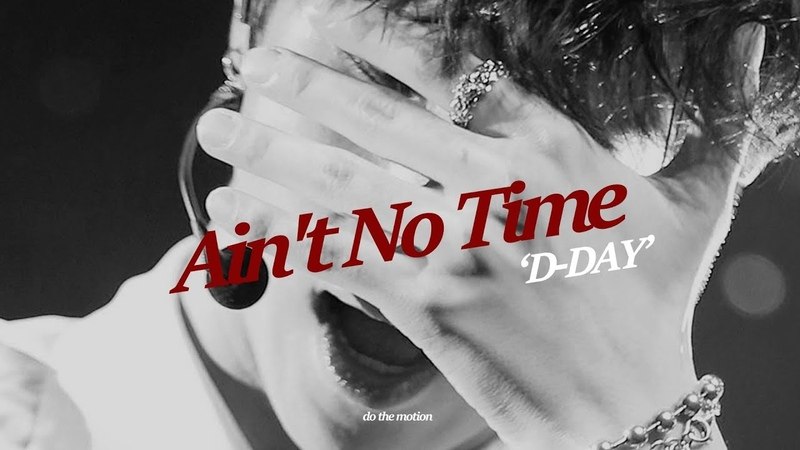 180619 D-DAY 데뷔 쇼케이스 : Ain't no time - 김동한 직캠