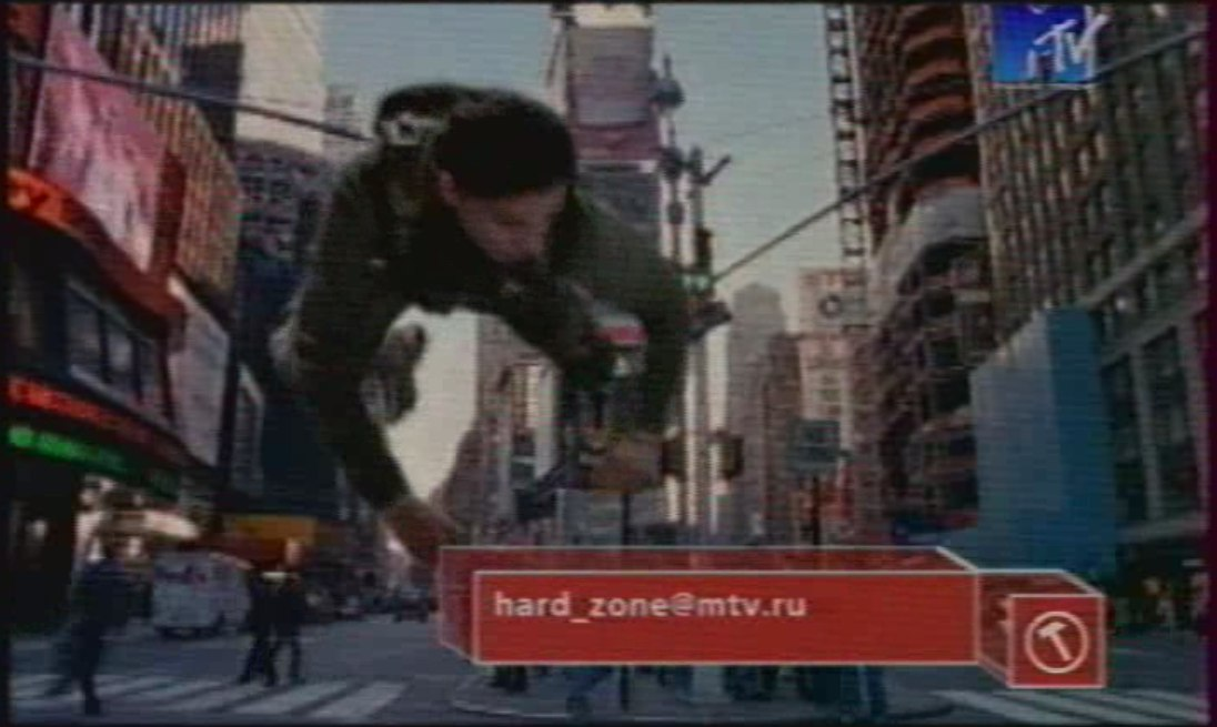 Hard Zone (MTV, 2001) Megadeth — Reckoning Day