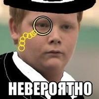 Artur Buryakov, 6 октября 1997, Клинцы, id135349761