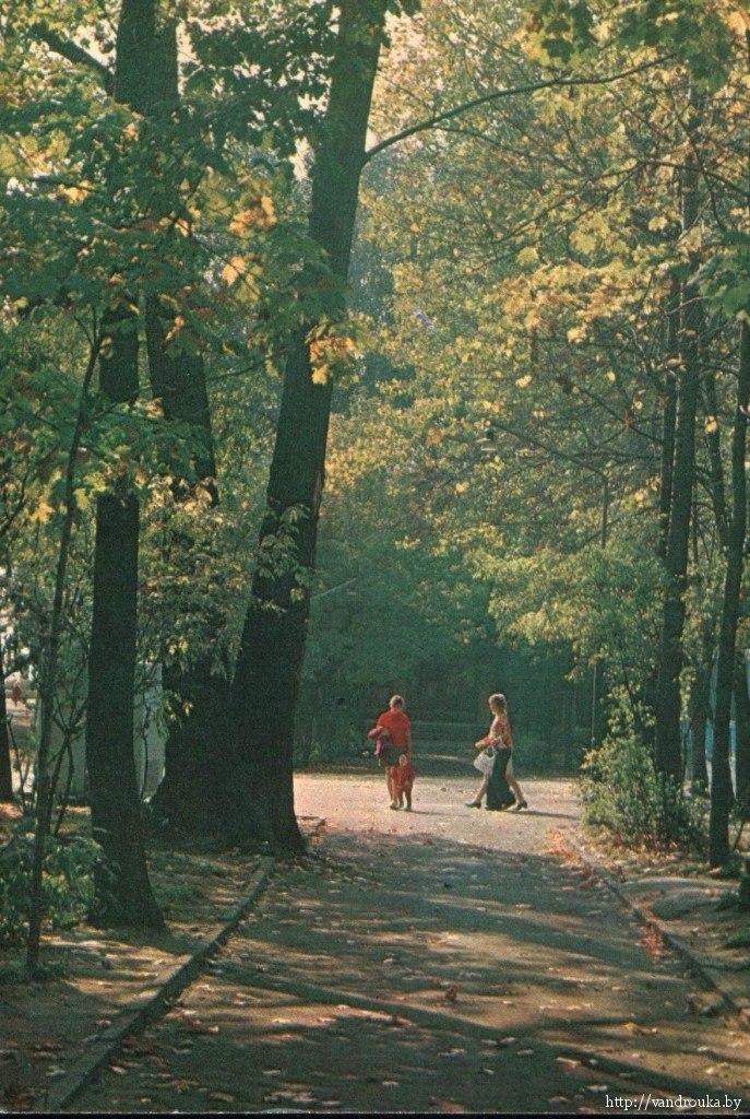 Парк имени М. Горького (1973 год)