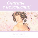 Наталья Фатеева фото #33