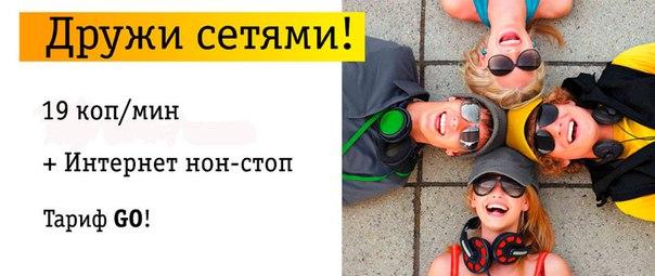 my tele2 ru личный кабинет вологодская область