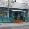 Центральная детская библиотека Ольхонского район