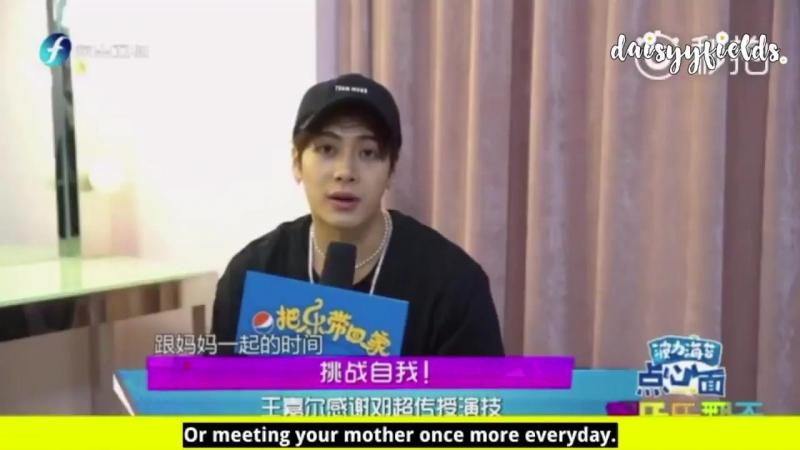 [Видео] 180112 Интервью Джексона о предстоящем мини-фильм от Pepsi China (англ.саб)