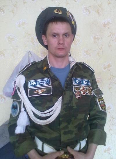Иван Бочкарев, 17 июня 1983, Ижевск, id196831042