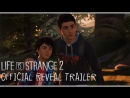 Life is Strange 2 - трейлер-анонс ¦ PS4