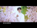 OST Я не дам девушкам задирать меня Цзян Юйвэй 蒋毓玮 -Детская симпатия\любовь 小喜欢
