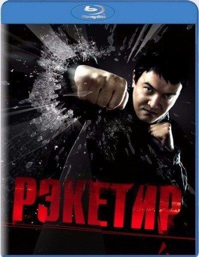 Подборка криминальных казахских фильмов HD