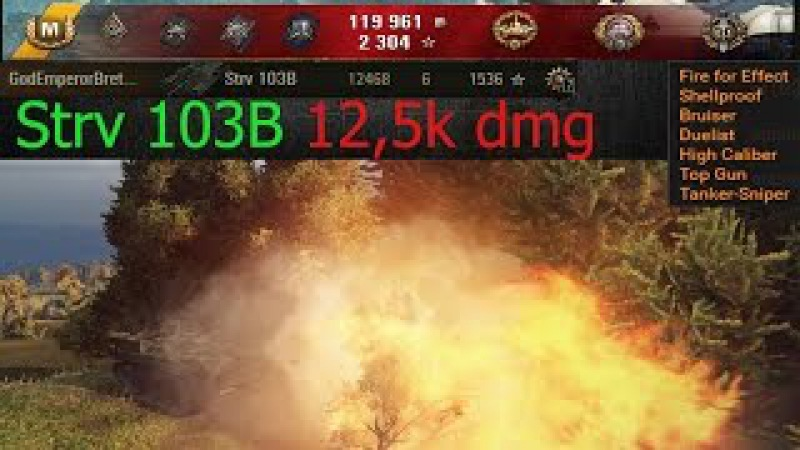 Strv 103B 12,5k Damage