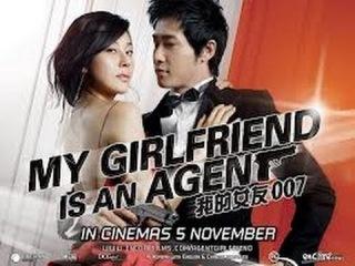 [ Korean Movie ]  My Girlfriend is an Agent 2009 7 급 공무원 - Full Engsub ( Vietsub , Arabic )