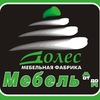 Мебель От А До Я. Орел, Курск, Брянск