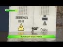Первый городской канал в Кирове - ИКГ КС 5