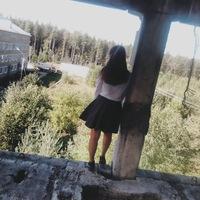 Казакова Эльвира