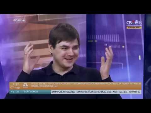 СМИ О НАСЛЕДИЕ21