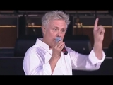 Queen + Paul Rodgers - Imagine(Live in Hyde Park).mp4