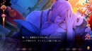 PC(Windows専用)「蛇香のライラ ~Allure of MUSK~ 第二夜 アジアン・ナイト」プレイムービー/鱗 皇驪編