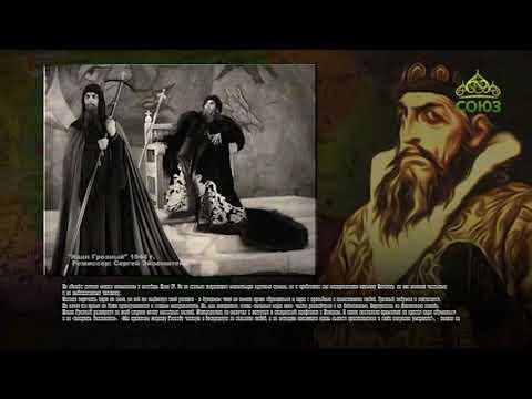 Этот день в истории. 16 июля 2018. Перенесение мощей святителя Филиппа в Москву в 1652 году