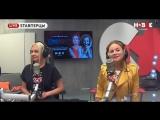2018 Новое радио. Шоу Стар-перцы. Юлия Проскурякова. (11.09.2018)
