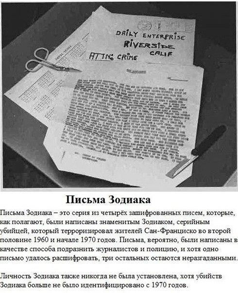 Фото №371087205 со страницы Александра Мальцева