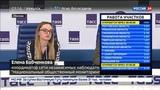 Новости на Россия 24  •  Более 100 тысяч независимых наблюдателей будут работать на выборах