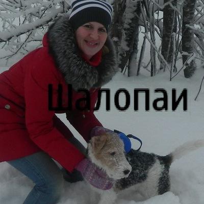 Наталья Мефедова, 30 октября 1993, Донецк, id197823010
