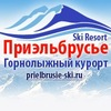 prielbrusie-ski.ru - портал о Приэльбрусье
