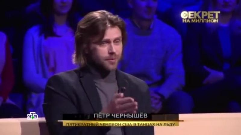 Петр Чернышев в шоу