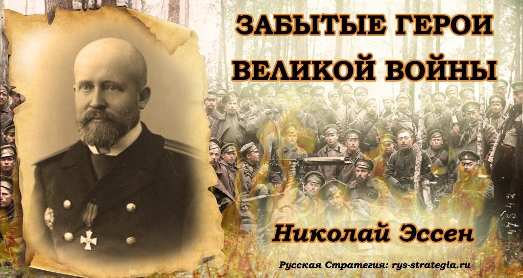 Русские герои - Страница 6 GUe0v1RDYfM