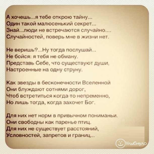 Анна Казакова, Омск - фото №2