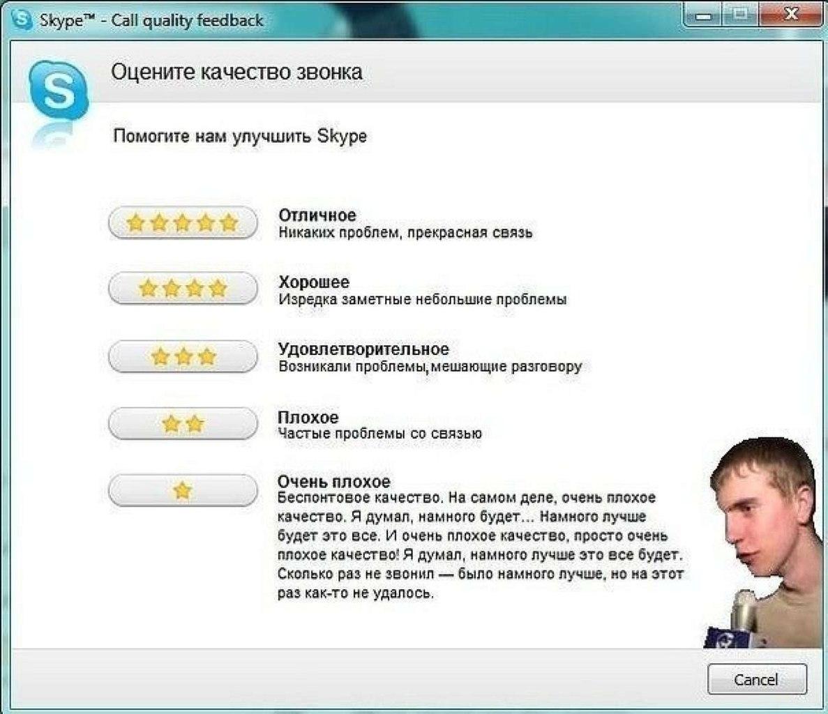 Приколы по скайпу с девушкой 24 фотография
