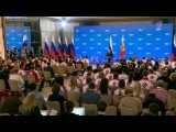 Владимир Путин поздравил российских олимпийцев с триумфом на Зимних играх и вручил гоcнаграды - Первый канал
