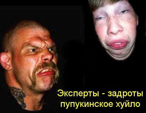 Обстрел из Украины в сторону России могут вести террористы, - российский эксперт - Цензор.НЕТ 9293