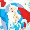 Дед Мороз на заказ в Архангельске
