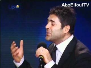 وائل كفوري -قتلوني عيونا السود- Wael kfoury
