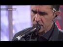 Крылья. Живой концерт группы Ю-Питер Бутусов в Соль на РЕН ТВ