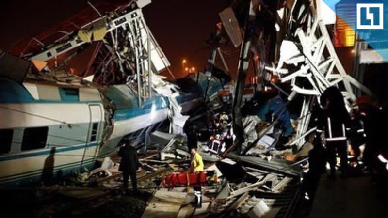 Два поезда столкнулись в Анкаре