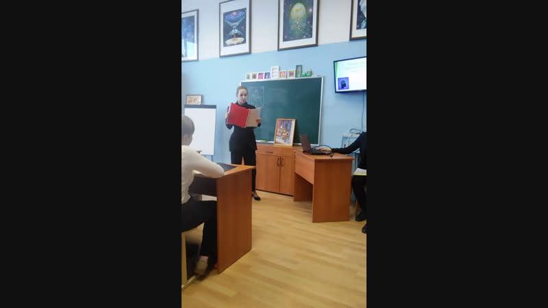 конференция Чижевского