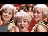Ты всё поймёшь - Ах, водевиль, водевиль, поют Жанна Рождественская и Людмила Ларина 1979 (М. Дунаевский - Л. Дербенев)