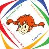 Детская библиотека №3 имени А. Линдгрен