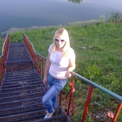 Настя Крохалева, 23 мая 1996, Усть-Кишерть, id164818356