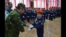 Посвящение в кадеты МЧС учащихся СОШ № 11 г. Белгорода (декабрь 2018)