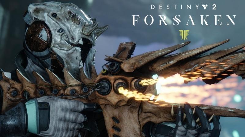 Destiny 2 Отвергнутые новое оружие и снаряжение