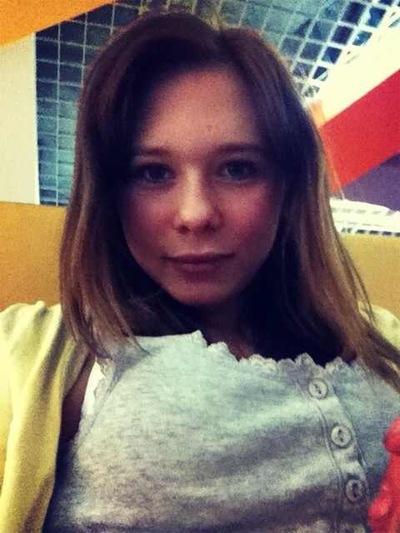 Дарина Коротина, 30 апреля , Нижний Новгород, id17793681