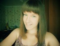 Алина Куплевацкая, 31 мая , Нижний Новгород, id58551629